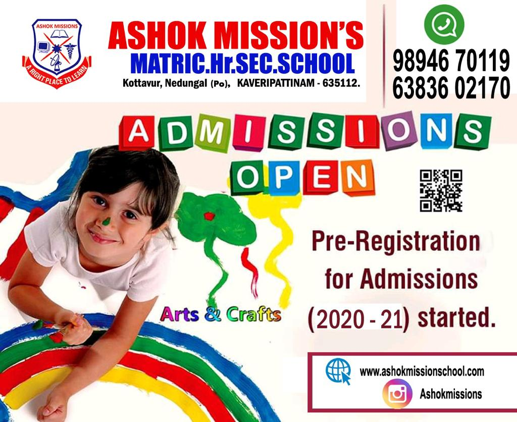 Read more about the article Admission Open for 2020-21