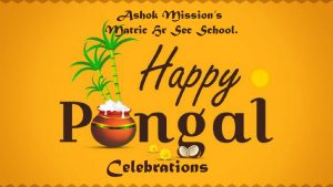 "Ceremony  ""1st Std to 8th Std Pongal Celebration"""