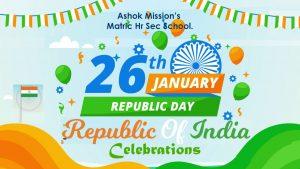 Republic day Celebrations – 2021